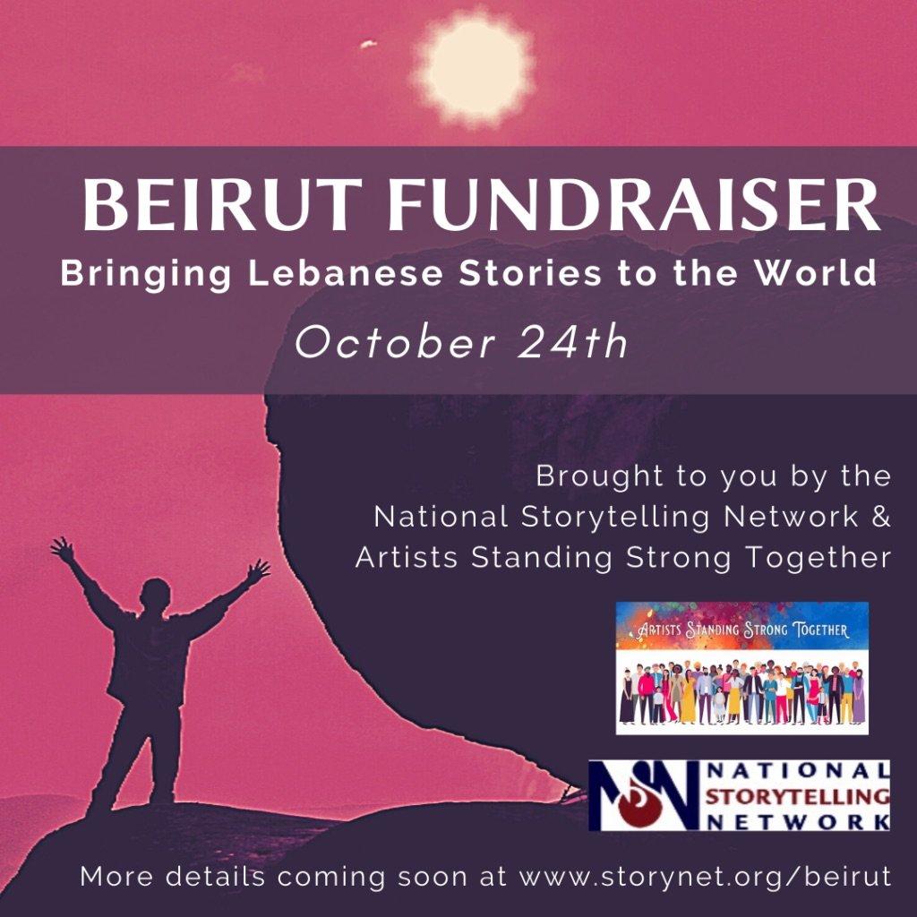 Beirut Fundraiser